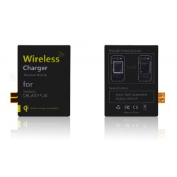 Récepteur wireless IRS3